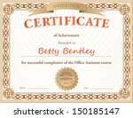 School certificate graphics free vector school certificate for Competency certificate template