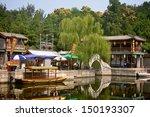 Beijing   September 14  Suzhou...