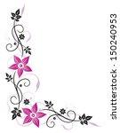 Summer Time Decoration  Pink...