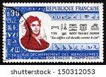 France   Circa 1972  A Stamp...