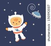 astronaut cat  in space  vector  | Shutterstock .eps vector #150592037