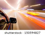 car driving fast | Shutterstock . vector #150594827