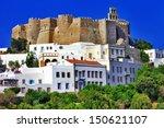 View Of Monastery Of St.john I...