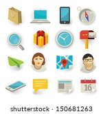 flat icon vector  set for web...