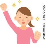woman | Shutterstock .eps vector #150779927