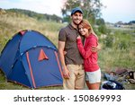 photo of resting couple looking ... | Shutterstock . vector #150869993