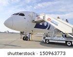 warsaw  poland   august 4 ... | Shutterstock . vector #150963773