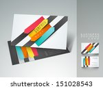Stylish professional and designer business card set or visiting card set with colorful stripes.  | Shutterstock vector #151028543