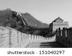 Great wall in black and white...