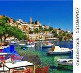 halki   colorful small... | Shutterstock . vector #151069907
