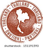 Vintage Thailand Country Rubber Stamp