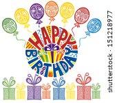 happy birthday greeting card... | Shutterstock . vector #151218977
