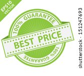 vector   promotional sale tag ... | Shutterstock .eps vector #151247693