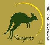 Vector Image Of A Kangaroo