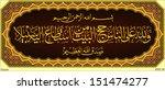 allah,arab,background,banner,beautiful,border,calligraphy,celebration,decoration,design,eid al adha,frame,god,golden frame,golden label