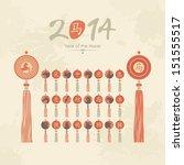 Chinese Calendar Tassels Set...