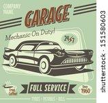 retro car service sign. vector... | Shutterstock .eps vector #151580603