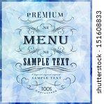 calligraphic typography design... | Shutterstock .eps vector #151608833