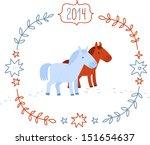 2014 horse year | Shutterstock .eps vector #151654637