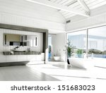 modern white bathroom interior... | Shutterstock . vector #151683023