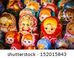 colorful russian nesting dolls... | Shutterstock . vector #152015843