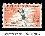 czechoslovakia   circa 1960  a... | Shutterstock . vector #152082887