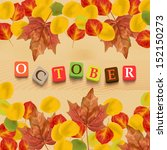 3d,abstract,autumn,background,banner,blank,block,board,bright,brown,business,calendar,card,chocolate,cube