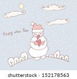 snowman gives a gift love | Shutterstock .eps vector #152178563