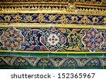 temple wall ornate ceramic ... | Shutterstock . vector #152365967
