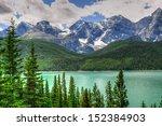 scenic mountain lake ... | Shutterstock . vector #152384903