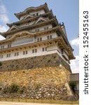 himeji castle is a hilltop... | Shutterstock . vector #152455163