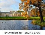The Alexander Palace In Pushki...