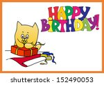 happy birthday card with a cat | Shutterstock .eps vector #152490053