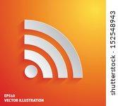 wi fi white icon on orange... | Shutterstock .eps vector #152548943