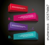abstract 3d frames | Shutterstock .eps vector #152576867