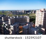 a view of taipei in sunny | Shutterstock . vector #152592107