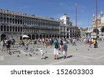 Venice August 18  Unidentified...