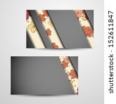 business cards design | Shutterstock .eps vector #152611847