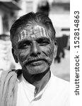 india  rajasthan  pushkar ... | Shutterstock . vector #152814863