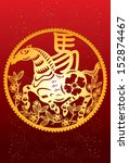 Chinese Zodiac - 2014 Chinese new year - Horse year Design