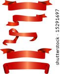 set of red banners | Shutterstock .eps vector #15291697