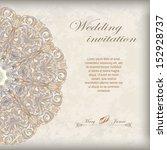 wedding invitation decorated... | Shutterstock .eps vector #152928737
