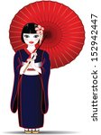 chinese girl with kimono and...   Shutterstock .eps vector #152942447