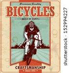 vintage bicycles poster design | Shutterstock .eps vector #152994227