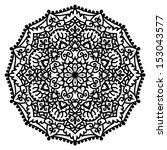 set of calligraphic vintage... | Shutterstock .eps vector #153043577