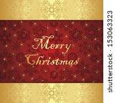 Christmas Card. Seamless...