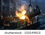 iron and steel factory workshop | Shutterstock . vector #153149813
