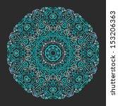 beautiful aqua ornamental... | Shutterstock .eps vector #153206363