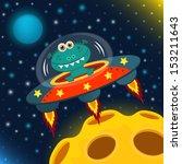Постер, плакат: UFO alien flying saucer