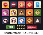 high detailed traffic sign flat ... | Shutterstock .eps vector #153241637